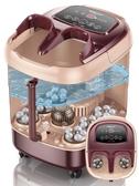 本博足浴盆全自動按摩洗腳盆恒溫器泡腳桶電動加熱足療機家用神器  220v ATF 蘑菇街小屋