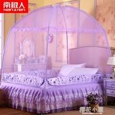 蒙古包蚊帳 三開門拉鍊支架1.2單人學生宿舍1.5米1.8m床家用雙人QM『櫻花小屋』