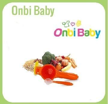 美國歐比寶貝 橘色擠壓器  Onbi Baby SMASH Baby Food Press 副食品擠壓器 攪拌器 比小兒機好用-超級BABY