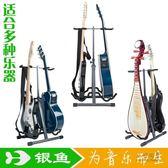 銀魚立式雙頭吉他架子家用木電民謠中阮吉他 NMS 小明同學
