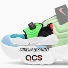 Nike 休閒鞋 Wmns Aqua Rift 黑 藍 女鞋 厚底 忍者鞋 運動鞋【ACS】 CW7164-400