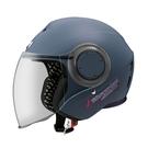 【東門城】ASTONE DJ12 素色 (平光藍莓慕斯) 半罩式安全帽 3/4罩 三分之四罩 小帽體