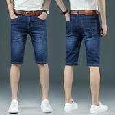 彈力男士五分褲薄款牛仔短褲男直筒寬鬆5分休閒中褲七分馬褲  蘑菇街小屋