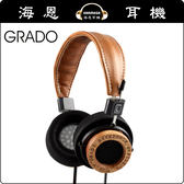 【海恩特價 ing】美國歌德 GRADO RS1E 桃花心木耳罩耳機