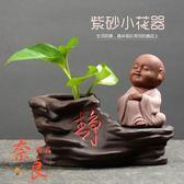 陶瓷水培花盆容器創意小和尚茶桌綠蘿花插花瓶【奈良優品】