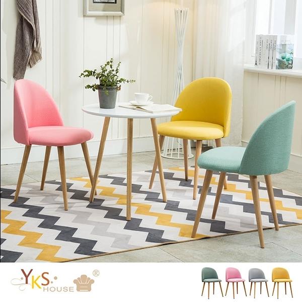 椅 貝比。沐光系列糖果椅/造型椅(四色可選)【YKS】YKSHOUSE