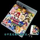 【PS3原版片 可刷卡】 美夢俱樂部 ZERO 特別版 【日文版 中古二手商品】台中星光電玩