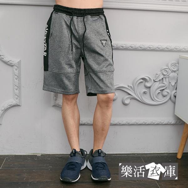 【066-5913】拼接字母鬆緊抽繩彈力休閒短褲(共二色)● 樂活衣庫