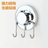 強力粘膠掛鉤廚房無痕門後掛鉤吸盤墻壁粘鉤浴室壁掛承重免釘鉤子 居享優品