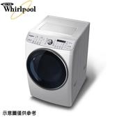 【Whirlpool惠而浦】13公斤洗脫烘滾筒洗衣機 WD13GW
