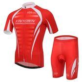 自行車衣-(短袖套裝)-排汗透氣舒適親膚男單車服套裝73er55[時尚巴黎]
