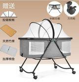 嬰兒床可摺疊多功能便攜式新生兒搖籃床小搖床