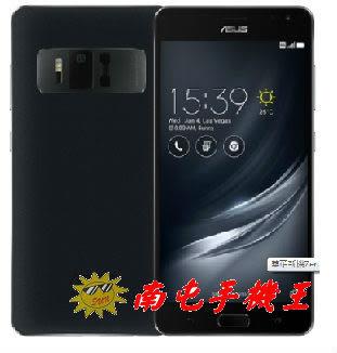 {{南屯手機王}}ASUS ZenFone Ares (ZS572KL) 8GB/128GB 5.7吋戰神手機【宅配免運費】
