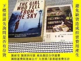 二手書博民逛書店英文原版罕見the girl who fell from the
