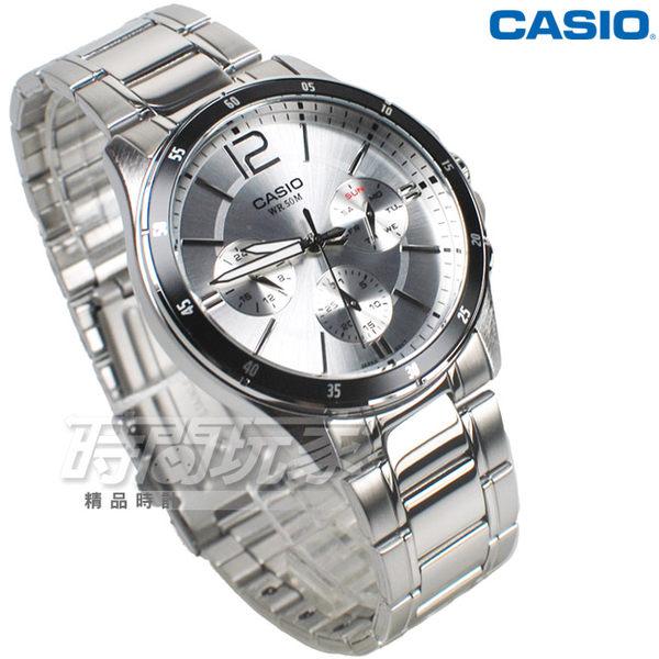 CASIO卡西歐 MTP-1374D-7A 三眼多功能 男錶 白 日期/星期顯示 防水手錶 MTP-1374D-7AVDF