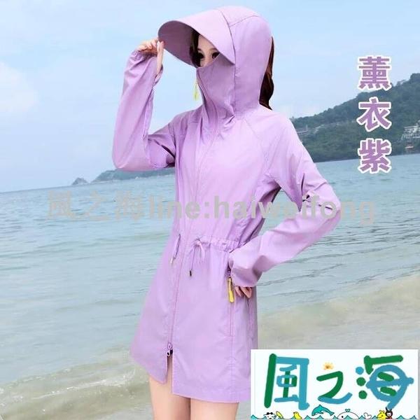 防曬衫防曬衣女中長款夏季防紫外線百搭透氣騎車防曬服薄款外套【風之海】