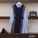 秋季女套裝裙洋氣針織馬甲搭配襯衫連身裙氣質顯瘦兩件式洋裝 EY9540 【科炫3c】