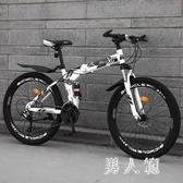 折疊山地自行車變速跑車成人越野車公路賽車男女學生青少年單車 PA12751『男人範』