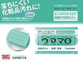 日本  歌磨 洗滌皂 洗衣去漬去垢 家事皂(133g) ◎花町愛漂亮◎DL