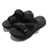 Skechers 拖鞋 Max Cushioning Sandal North Beach 男鞋 黑 魔鬼氈可調 運動拖鞋【ACS】 229017BBK