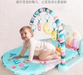 嬰兒健身架貝恩施嬰兒腳踏鋼琴健身架器新生兒寶寶腳蹬玩具兒童0-1歲3個月 JD  寶貝計畫