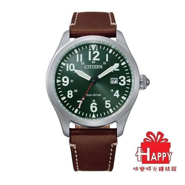 日本CITIZEN星辰 Eco-Drive 百搭時尚大三針光動能腕錶 BM6838-25X 綠X咖