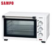 SAMPO聲寶 20L 電烤箱KZ-XD20【愛買】
