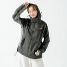 君邁雨衣,Aero9項專利透氣風雨衣外套...