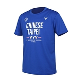 VICTOR 東京奧運中華隊官方紀念男短袖T恤(台灣製 吸濕排汗 涼感 勝利≡體院≡ T-2171B