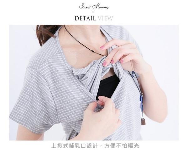 漂亮小媽咪 哺乳條紋上衣【B9125GU】短袖 條紋 哺乳衣 孕婦裝 哺乳裝 []