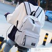 學院風初中學生書包男女韓版簡約百搭初高中學生休閒旅行雙肩背包 母親節特惠