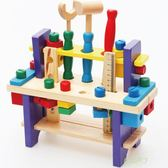 兒童玩具組合拆裝工具台寶寶男孩益智動手可拆卸玩具 好康免運