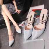 一字扣帶涼鞋女兩穿粗跟中跟百搭亮片高跟鞋涼拖女鞋子