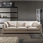 簡約北歐布藝沙發可拆洗整裝小戶型客廳公寓乳膠三四人位現代羽絨  99一件免運