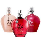 AVON 雅芳 紅蘋/蜜粉/熱吻/浪漫甜心香水(50ml)【小三美日】原價$199