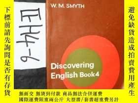 二手書博民逛書店英文原版;Discovering罕見English Book4Y