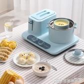 早餐機多功能小型四合一體三明治機家用烤面包機全自動多士爐 220vNMS生活樂事館