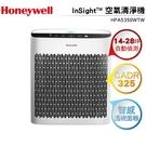 夜間優惠Honeywell InSightTM 空氣清淨機 HPA5350WTW