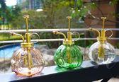 復古純銅玻璃澆花噴水壺糖果色園藝用時尚花盆澆花透明小噴壺  百搭潮品