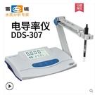 上海雷磁電導率儀DDS-11A台式數顯實驗室水質便攜式電導率測試儀 星河光年DF
