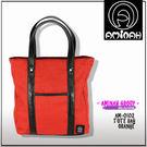 潮牌AMINAH~【am-0102】 日式純色系 簡約時尚 手提包/ 肩背包  磚紅色