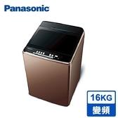 Panasonic 國際牌 16公斤nanoe X 溫泡洗變頻洗衣機 NA-V160GB-PN (玫瑰金) 送基本安裝享安心保固