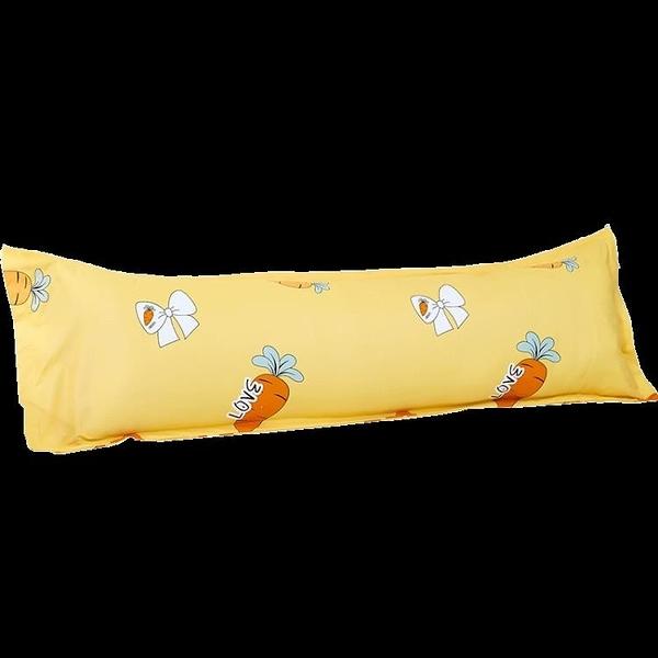 雙人枕頭套長款一體雙人枕套長枕套1.2米/1.5/1.8M情侶婚慶枕芯套