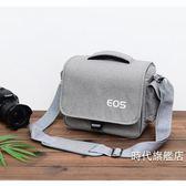 (一件免運)佳能相機包單反單肩便攜微單文藝男女攝影70D80D200D800D