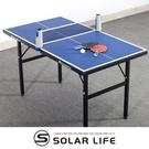 1/4標準桌球台 面板15mm小桌球檯乒乓球迷你桌球桌