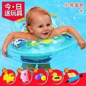 嬰兒游泳圈 兒童腋下圈 趴圈