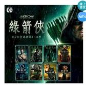 [COSCO代購] W129050 DVD - 綠箭俠 1-8季