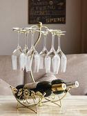 創意紅酒架倒掛酒架紅酒杯架鐵藝葡萄酒架子歐式放酒瓶架時尚擺件 東京衣秀