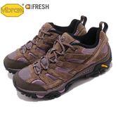 Merrell 戶外鞋 Moab 2 Vent 咖啡 紫 透氣 越野 休閒鞋 運動鞋 女鞋【PUMP306】 ML41114