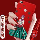 小米max手機殼小米max2保護套女款掛繩硅膠磨砂防摔指環潮殼日韓